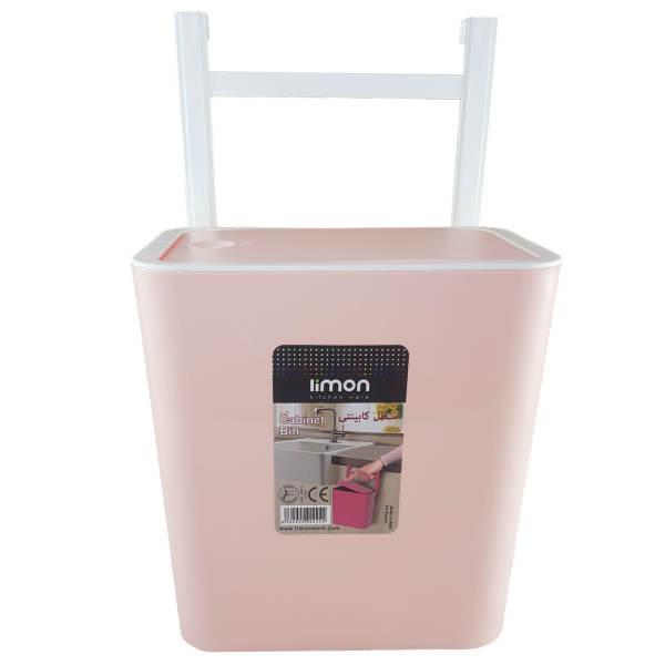 سطل زباله پلاستیکی کابینتی