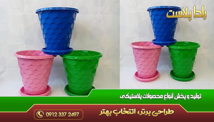 گلدان پلاستیکی مستطیلی